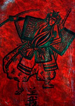 samourai jupe